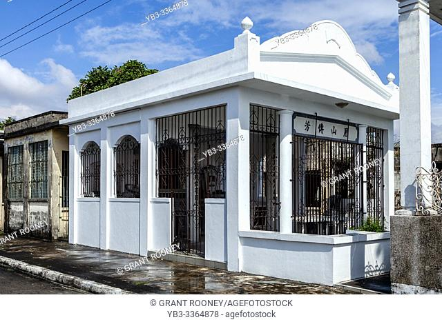 The Chinese Cemetery, Manila, The Philippines