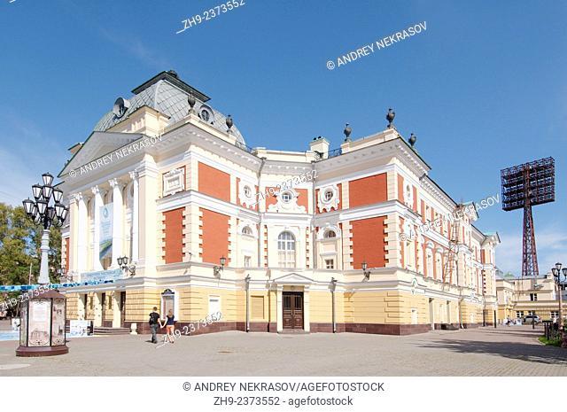 The historic city center. Irkutsk, Siberia, Russian Federation