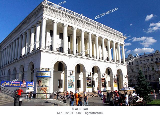 STONE THEATRE WITH COLUMNS; KHRESHCHATYK STREET, KIEV, UKRAINE; 15/06/2011