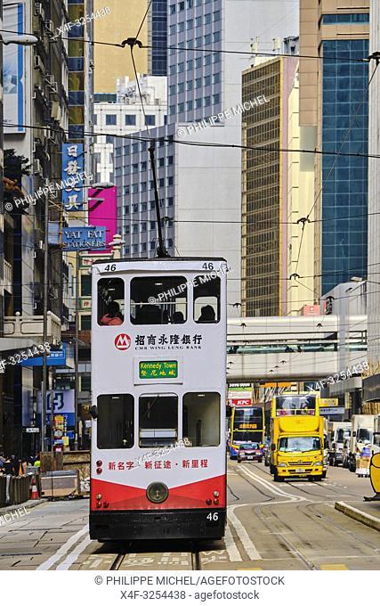 Chine, Hong Kong, Hong Kong Island, Des Voeux Road Central / China, Hong-Kong, Hong Kong Island, Des Voeux Road Central