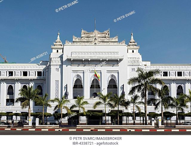 City Hall in downtown Yangon, Rangoon, Burma, Myanmar