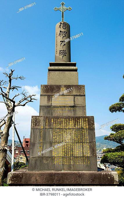 Christian monument, Nagasaki, Japan