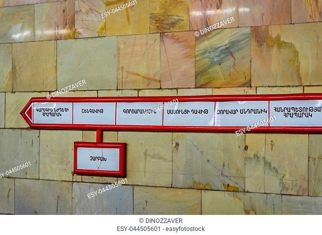Metro stations sign in armenian, at Yerevan metro