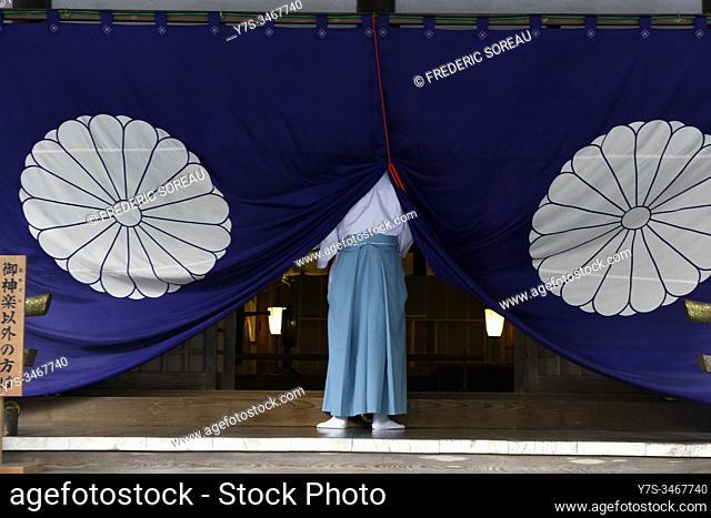 Ise Jingu Naiku, Ise Grand Shrine in Ise city, Mie Prefecture, Honshu, Japan, Asia