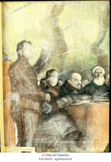 Lenin at the Seventh All-Russian Congress of Soviets on December 1919. Pasternak, Leonid Osipovich (1862-1945). Charcoal and white colour on canvas