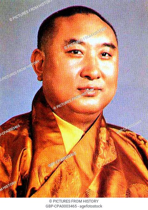 China / Tibet: Lobsang Trinley Lhündrub Chökyi Gyaltsen (1938 –1989), 10th Panchen Lama
