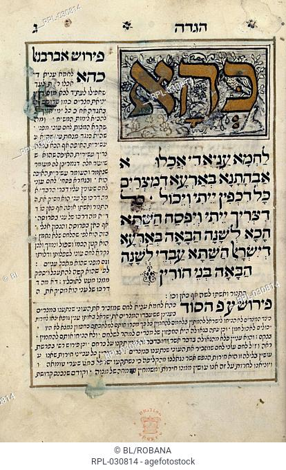 A decorated initial followed by blessings for the Eve of Passover. Image taken from Passover Haggadah. Originally published/produced in Hamburg and Altona, 1740