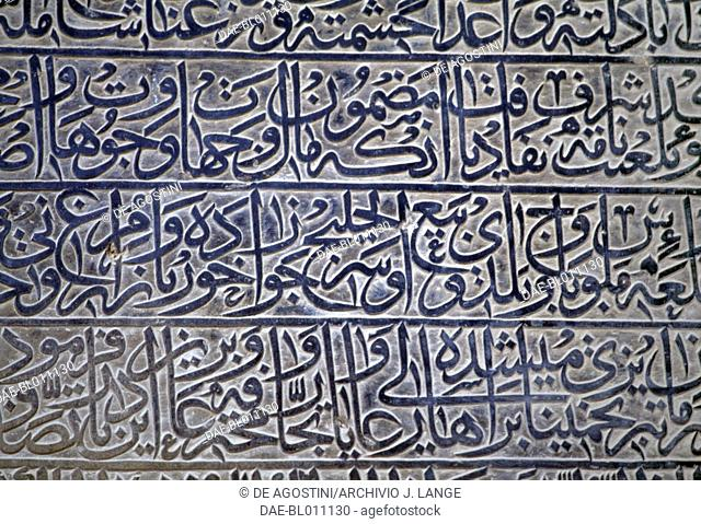 Inscription in the Jameh Mosque (Friday mosque) (Unesco World Heritage List, 2012), Isfahan (Esfahan). Iran, 12th century