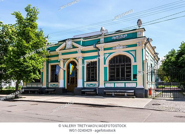 Kyiv, Ukraine - May 10, 2015: Exterior of old mansion on the Spasskaya Street 12 (1912) in the historic district called Podil (Podol), Kyiv downtown