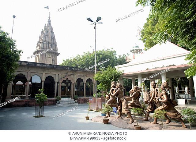 Samadhi Mandir, Kabir math, varanasi, uttar pradesh, Asia, India