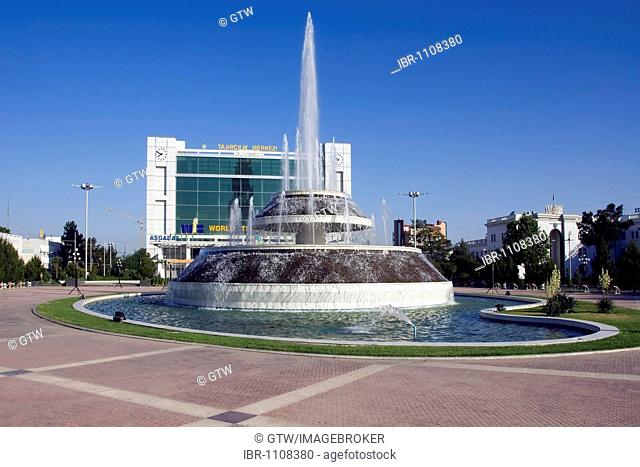 World Trade Complex and fountain, Ashgabat, Turkmenistan