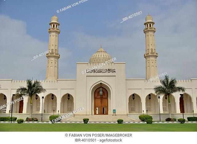 Sultan Qaboos Mosque, classical Medina architecture, Salalah, Orient, Oman