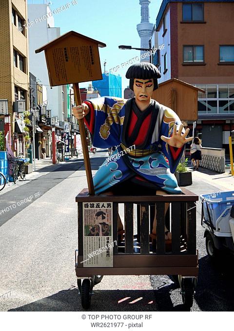 Asakusa;Street View;Taito-ku;Tokyo;Japan