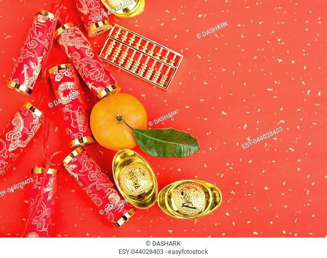 Chinese new year ornament--gold ingot,orange,golden coin and golden abacus,Chinese calligraphy Translation:good bless for new year
