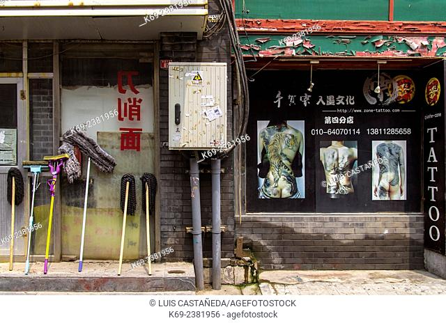 Scenes of Dongsi Street, Beijing, China
