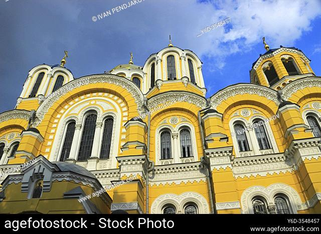 St Volodymyr Cathedral, Kiev, Ukraine