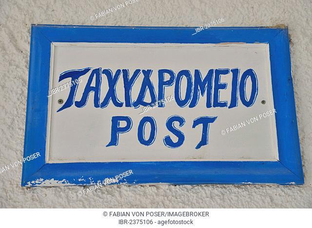 Sign post, Megalochóri, Santorini, Cyclades, Greek island, Greece, Europe
