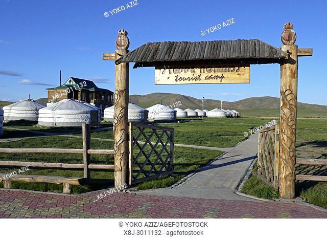Steppe nomads resort, Gun Galuut, Mongolia