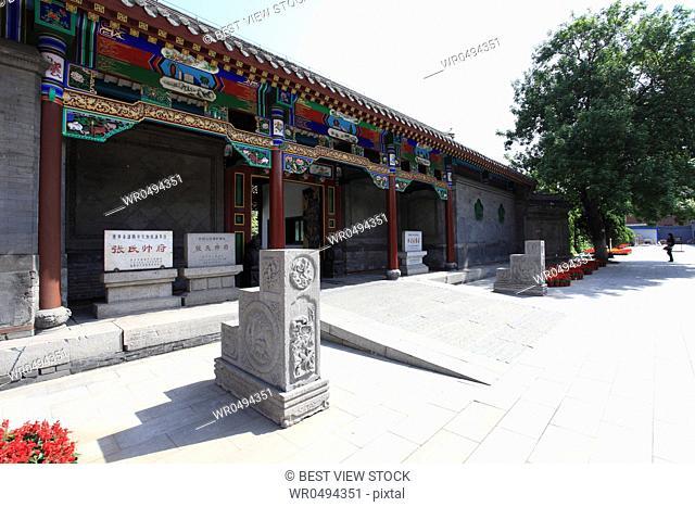 Marshal Zhang's Mansion Shenyang