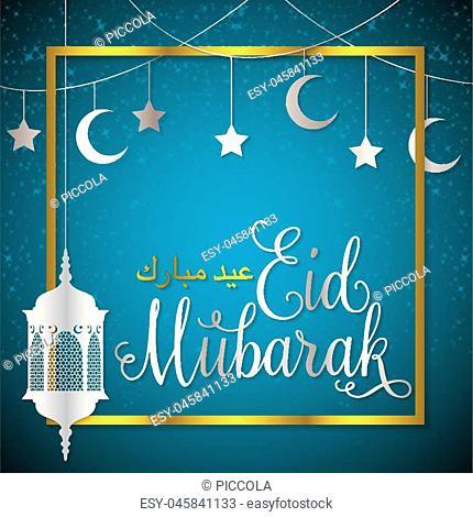 Lantern, Moon and stars Eid Mubarak (Blessed Eid) card in vector format