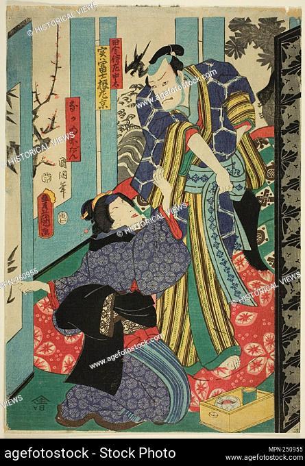 The Country Samurai Sachuta and Odan - 1854 - Utagawa Kunisada I (Toyokuni III) Japanese, 1786-1864 - Artist: Utagawa Kunisada I (Toyokuni III), Origin: Japan