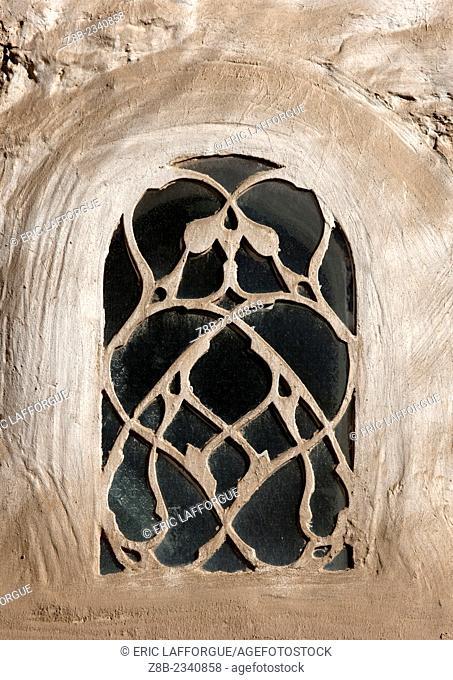 Traditionally Sculpted Window In Sanaa, Yemen