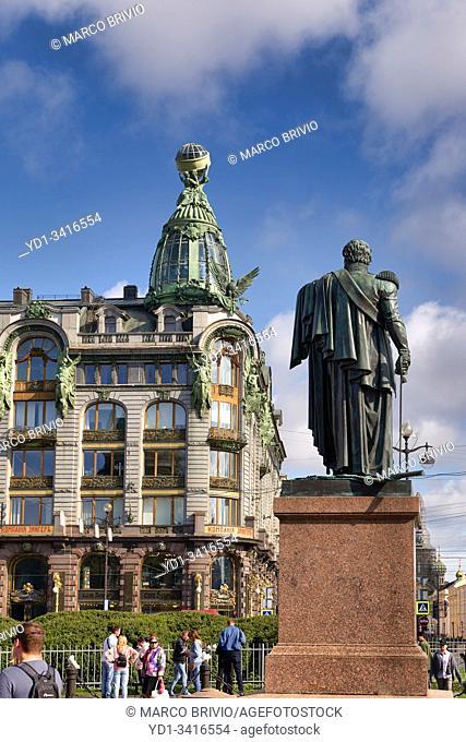 St. Petersburg Russia. Nevsky Prospekt. Singer building