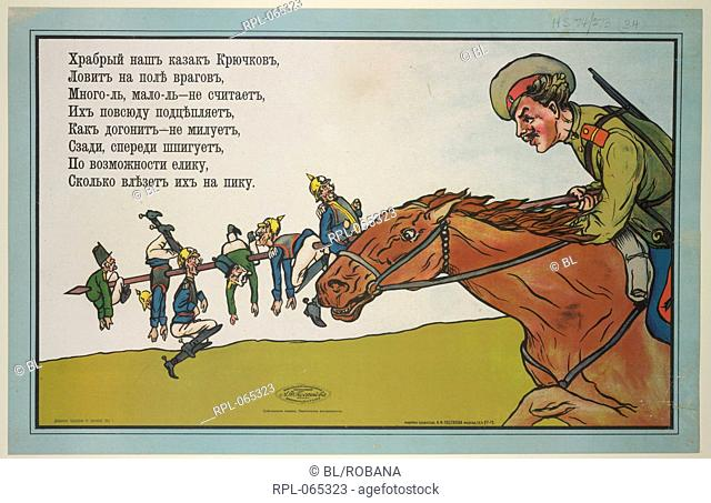 A Caricature and poem in Russian: Our brave Cossack Kriuchkov is wandering around and catching enemies- as many as he can pin on his pike