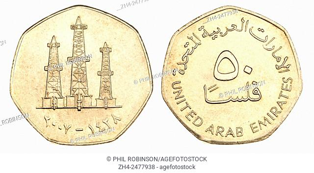 United Arab Emirates coin - 50 Filsa, showing oil wells