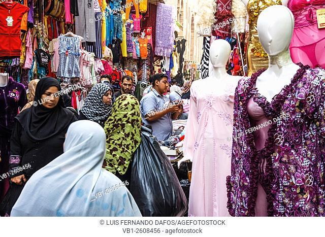Bazaar scene Islamic Cairo, Egypt