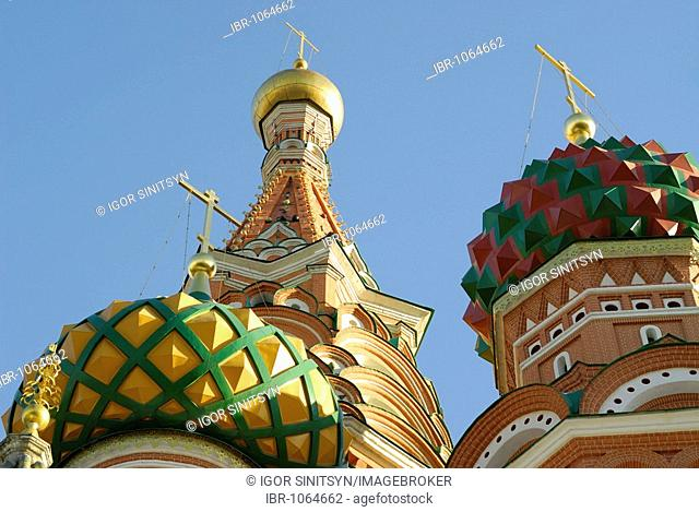 Domes of the Orthodox St. Basil cathedral, Moscow, Russia