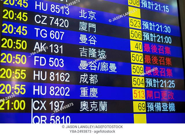 Airline departures boards at Hong Kong International Airport, Chek Lap Kok, New Territories, Hong Kong, China