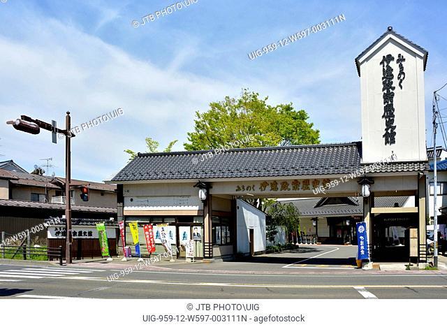 Japan, Tohoku Region, Miyagi Prefecture, Miyagi, Matsushima, View of Michinoku Date Masamune Historical Museum