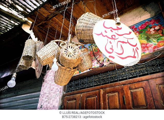 Wicker baskets hanging in the Medina, Fez, Morocco