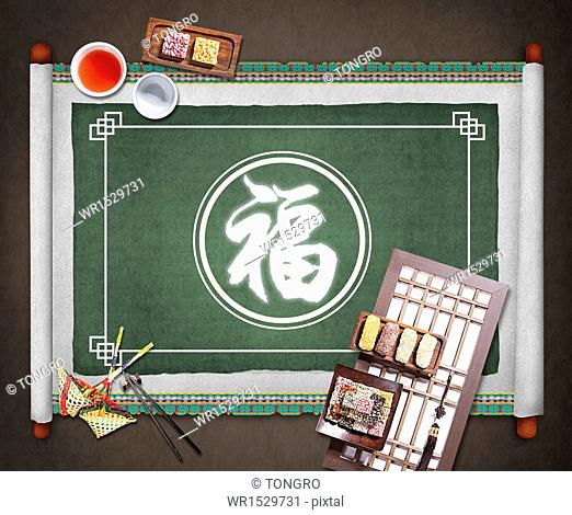 a template wishing luck with traditional Korean items