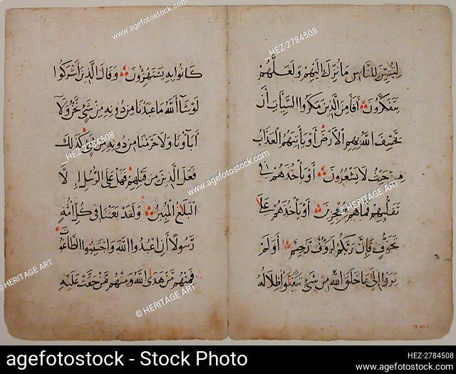 Folios from a Qur'an Manuscript, 13th-14th century. Creator: Unknown