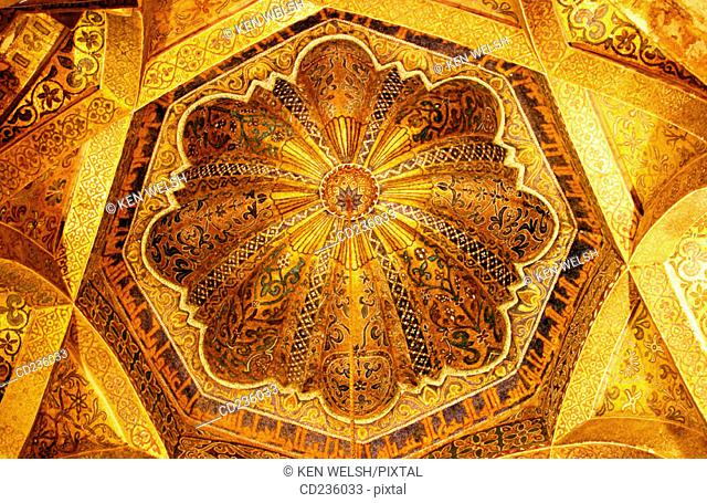 Dome of the Mihrab. Great Mosque of Cordoba. Andalusia, Spain
