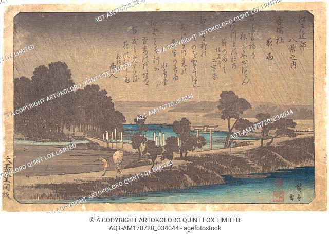 Azuma Mori Yau, 江戸近郊八景之内 吾嬬杜夜雨, Evening Rain in Azuma Wood, Edo period (1615–1868), ca. 1838, Japan