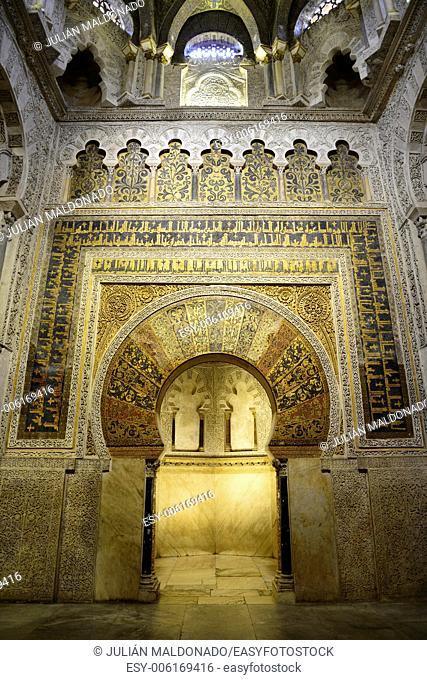 Interior of the Mosque of Cordoba, Andalucía, Spain