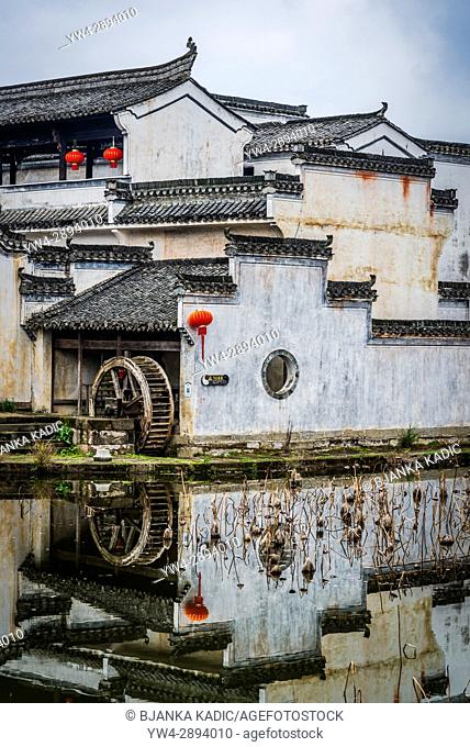 Traditional houses, Ancient Chengkan Village, founded during the Three Kingdoms period and arranged on fengshui principles of the unification of yin and yang