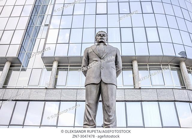 Statue in front of the contemporary building, Skopje, Macedonia