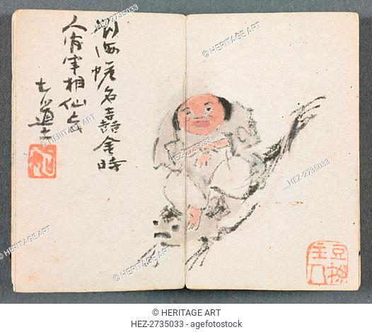 Miniature Album with Figures and Landscape (Man Riding Carp), 1822. Creator: Zeng Yangdong (Chinese)