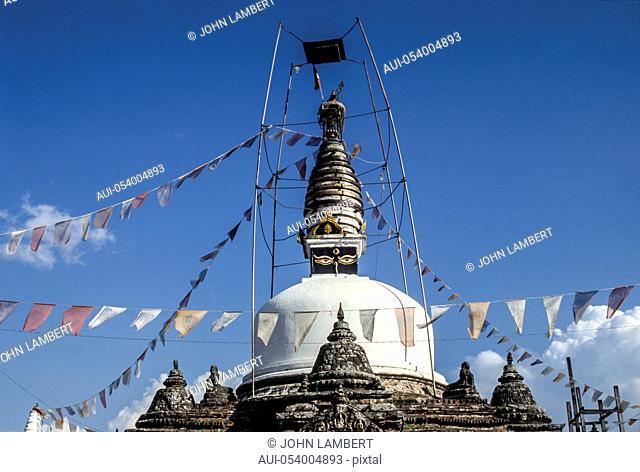 nepal, katmandu, kirtipur stupa