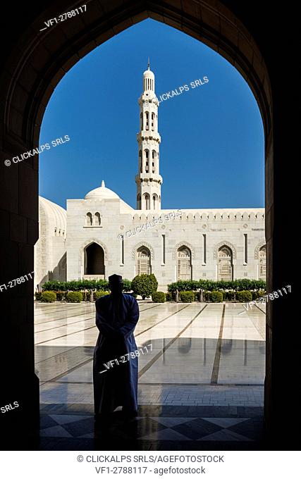 Sultan Qaboos Grand Mosque, Muscat, Sultanate of Oman, Middle East