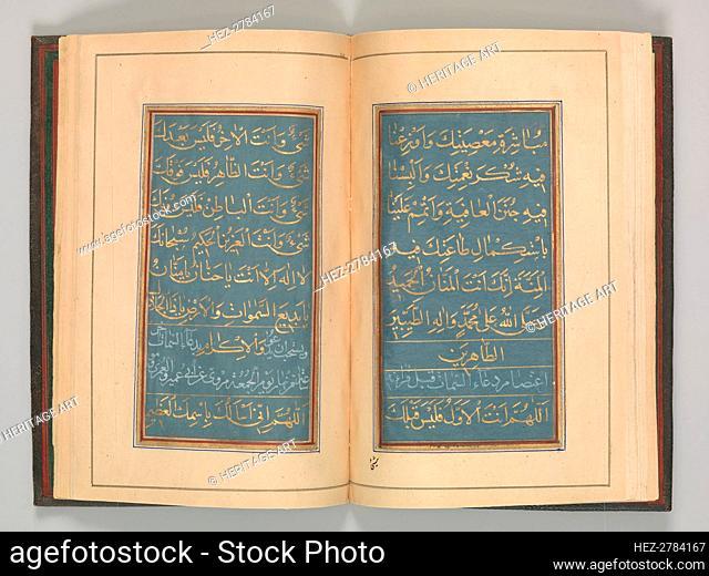 Book of Prayers, dated A.H. 1109/ A.D. 1697. Creator: Muhammad Hussein Kaziruni
