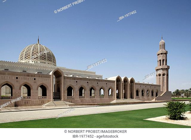 Minaret, dome, lawn, Sultan Qaboos Grand Mosque, Muscat capital, Sultanate of Oman, gulf states, Arabic Peninsula, Middle East, Asia
