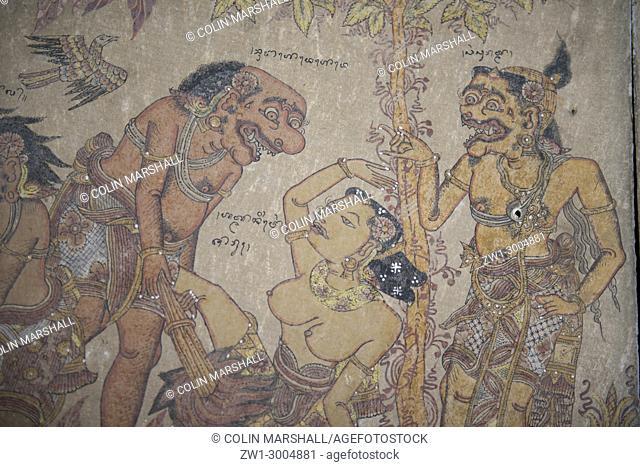 Hindu-inspired Kamasan-style painting (from the Ramayana / Mahabharata epics), Klungkung Palace (officially Puri Agung Semarapura, also called Kertha Gosa