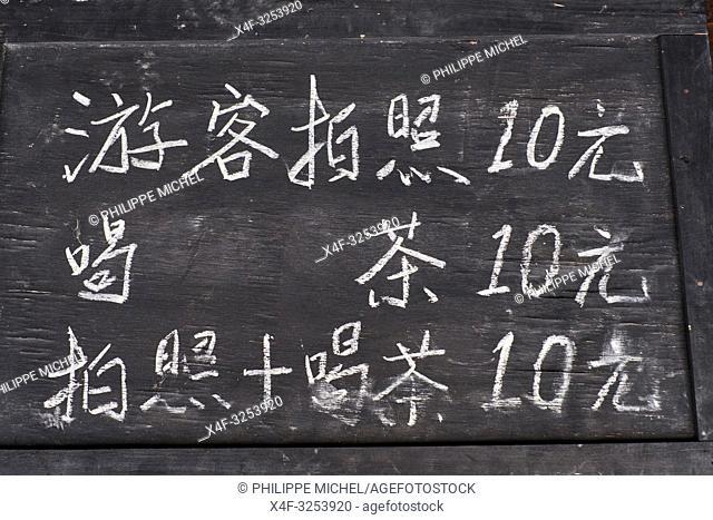 Chine, Province du Sichuan, Chengdu, maison de thé, carte des thés / China, Sichuan province, Chengdu, old tea house, tea menu