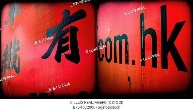 com.hk, posters, Hong Kong, China