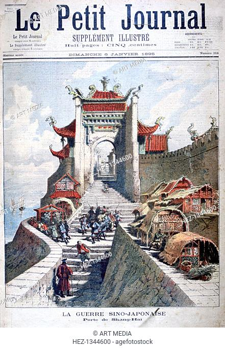 The gate of Shanghai, China, Sino-Japanese War, 1895. The First Sino-Japanese War (1894-1895) was a war fought between Qing Dynasty China and Meiji Japan over...